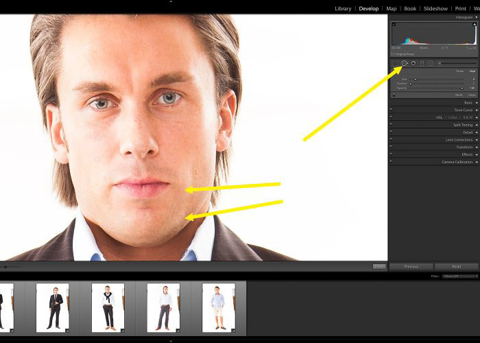 An image showing Lightroom as a great tool for fashion photography post-processing