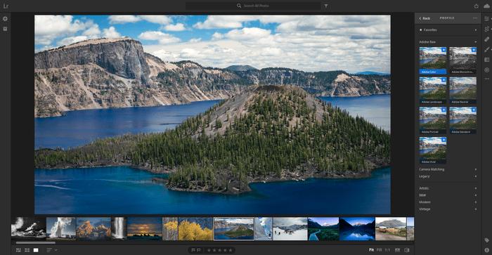 Screenshot of editing landscape photography on Lightroom