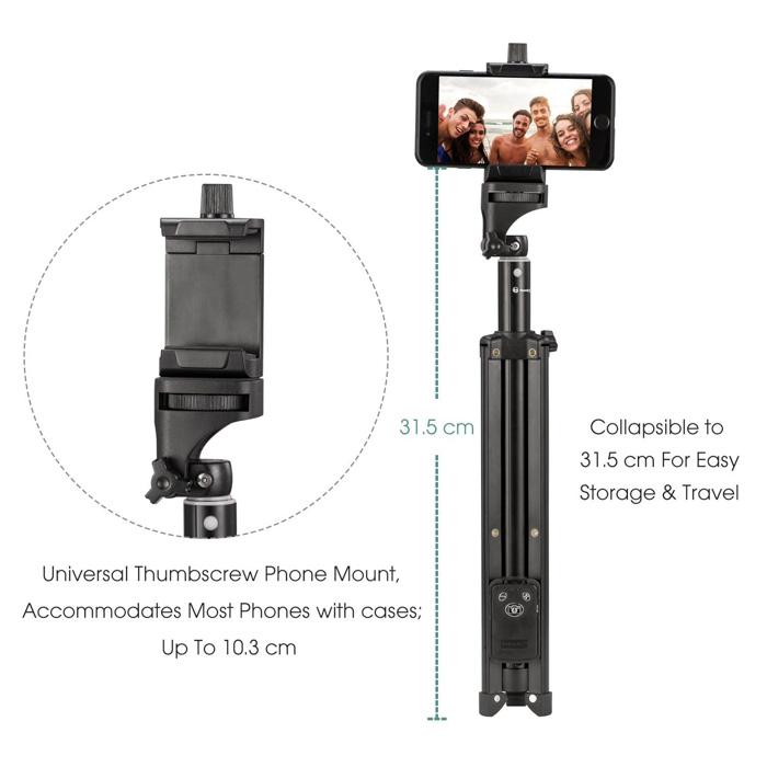 The Eocean Selfie stick - best iPhone tripod picks
