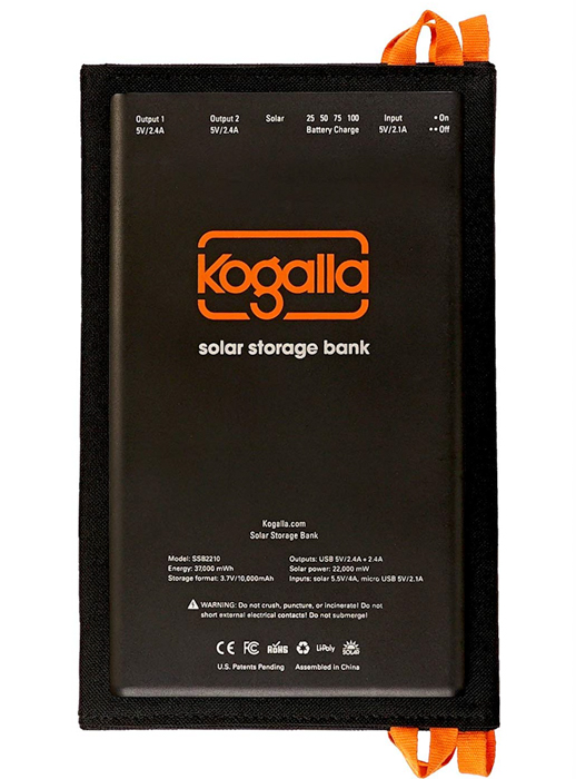 Image of a Kogalla SSB2210 Solar Storage Bank - best Christmas photography gifts