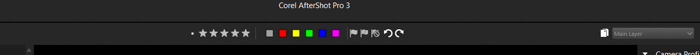 The toolbar on AfterShot Pro 3