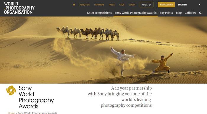 Sony World Photography Award website screenshot
