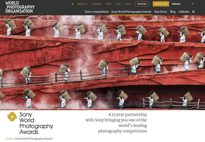 O site do Sony World Photography Award