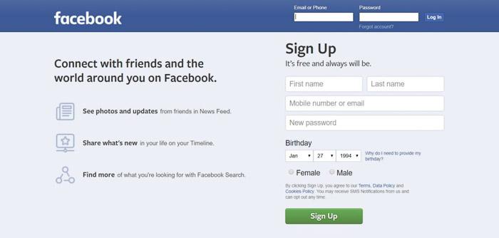 A screenshot of Fagebook login page