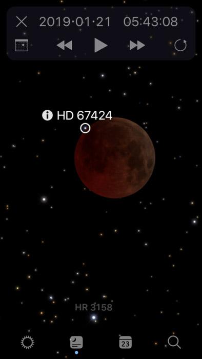 Uma captura de tela da verificação da lua com o aplicativo Sky Guide