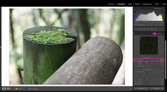 A screenshot showing how to use the clarity tool in lightroom