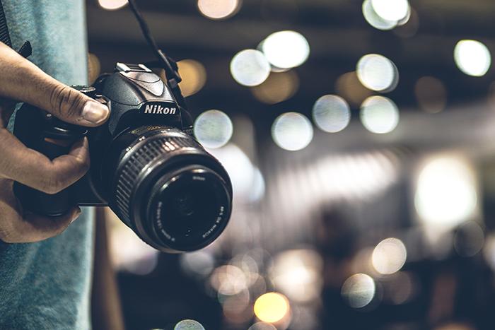 Close-up photo of a Nikon camera