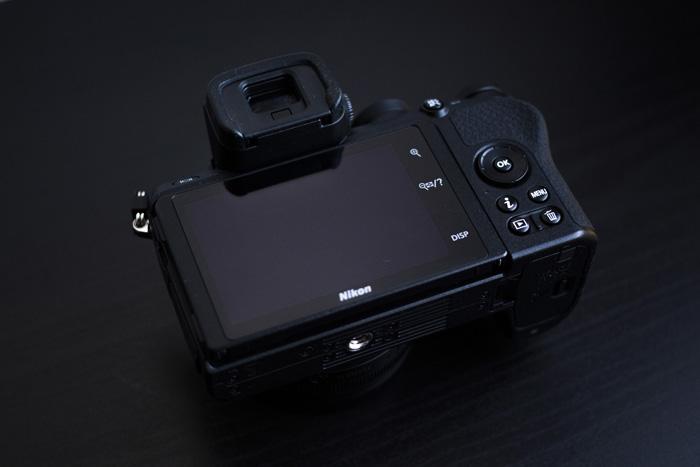 Nikon Z50 camera