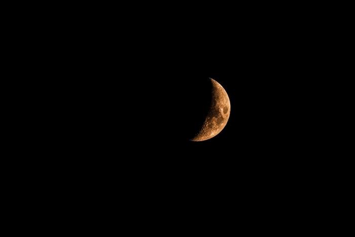 Imagem de um eclipse lunar