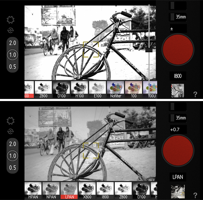 Screenshots Provoke app bicycle Indian street scene